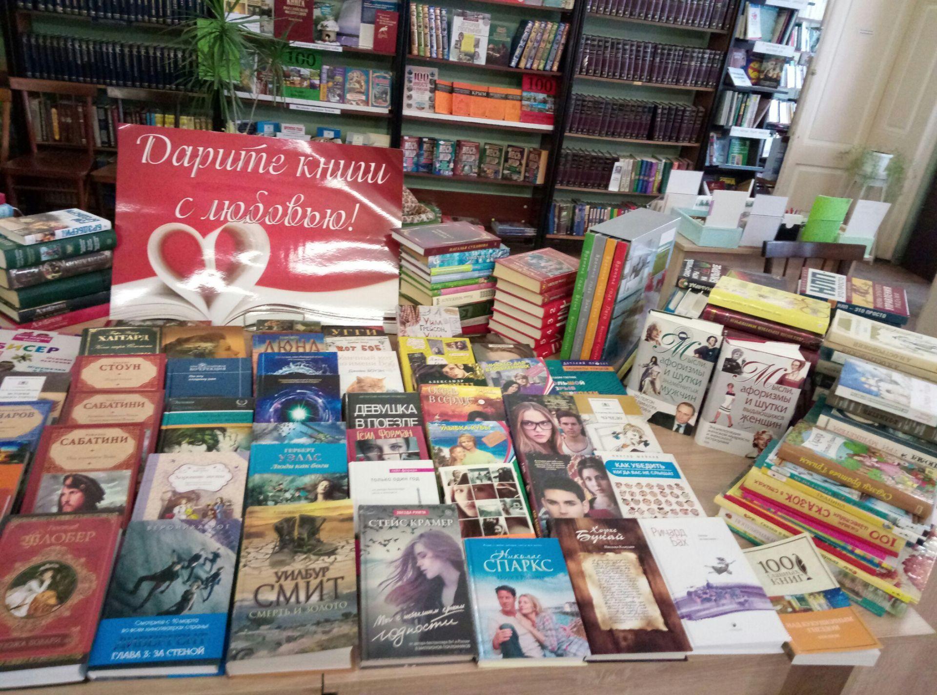 Акция «Подари книгу библиотеке!» вновь стартовала в Новочеркасске
