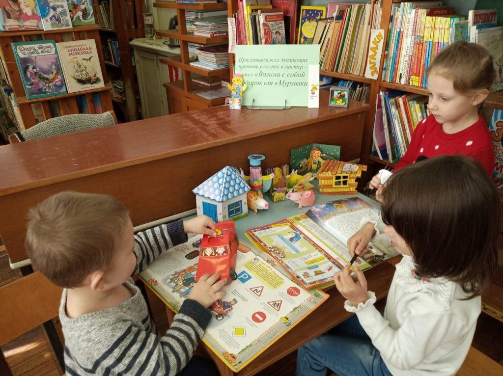 С «Мурзилкой» весело дружить – уверены читатели детской библиотеки