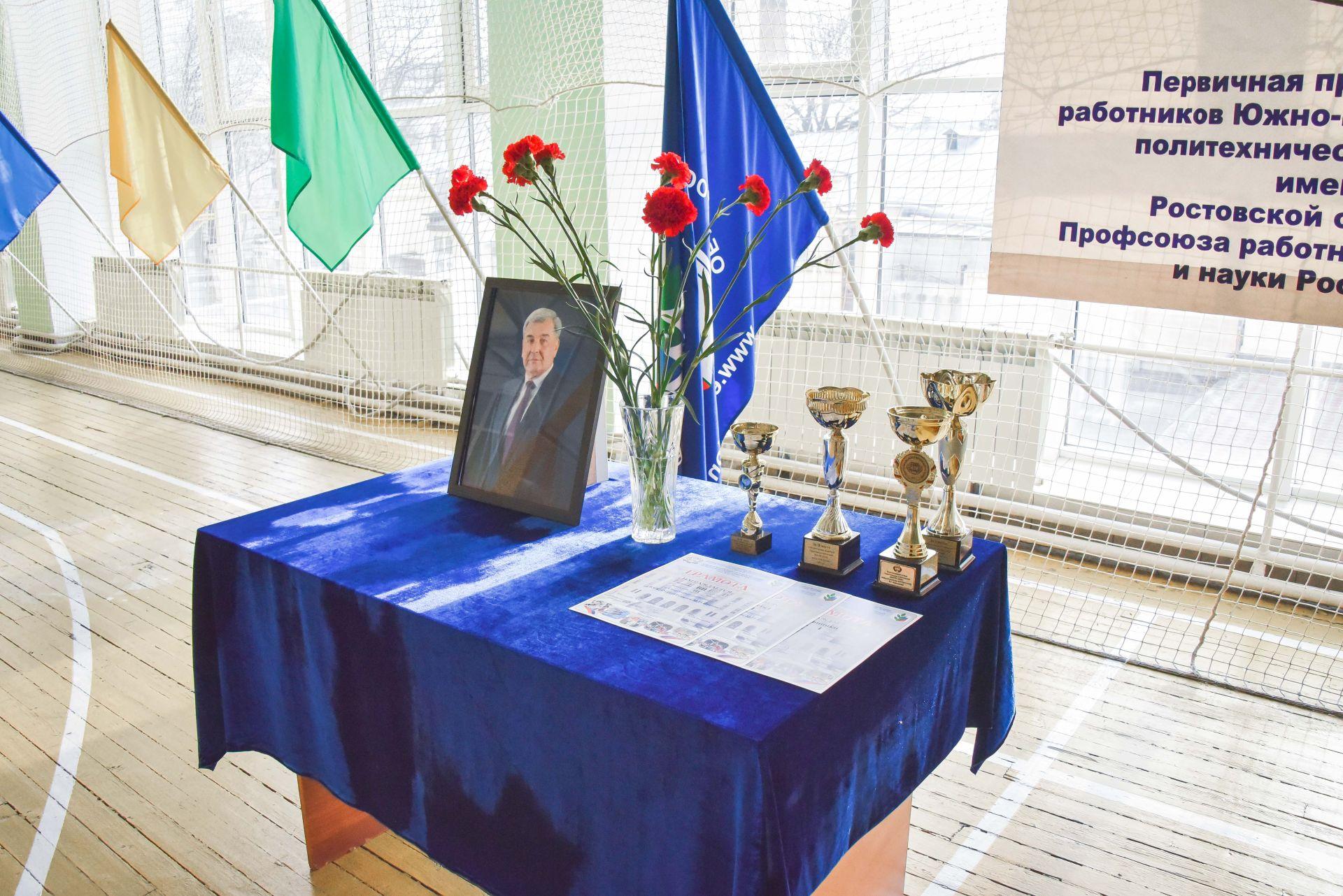 В Новочеркасске завершилась спартакиада памяти ректора ЮРГПУ
