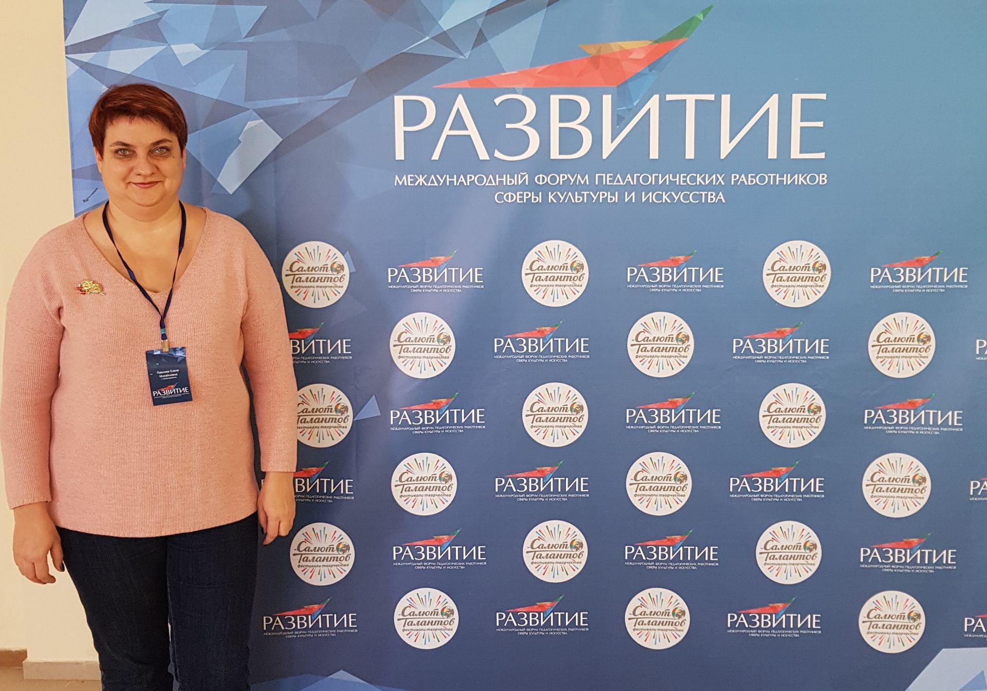 доска объявлений геи форум педагоги россии