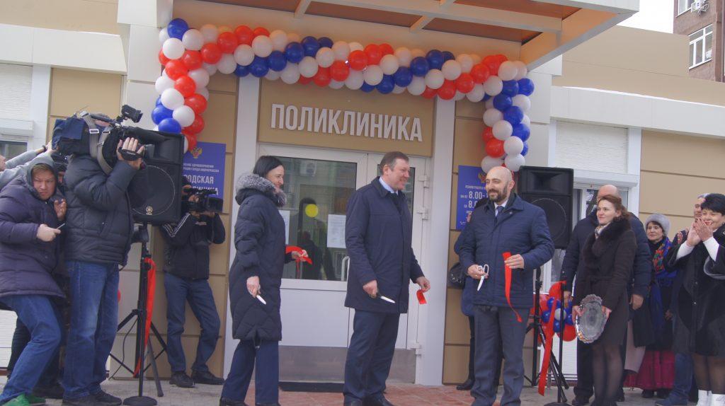 Здравоохранение Ростовской области получит современное оборудование для рентгенодиагностики