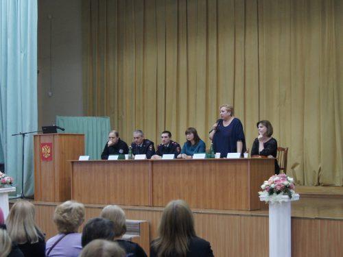 Общегородское родительское собрание «Здоровый образ жизни – будущее наших детей» состоялось в Новочеркасске