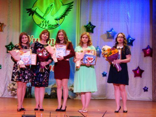Торжественная церемония закрытия муниципального этапа конкурса «Учитель года Дона – 2019» состоялась