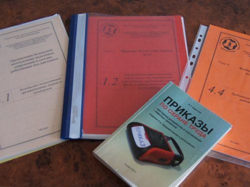 Лучшего специалиста по охране труда выберут в Ростовской области