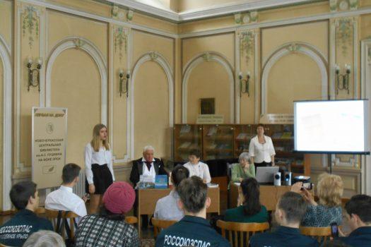Новочеркасцы стали участниками творческой встречи Любови Волошиновой