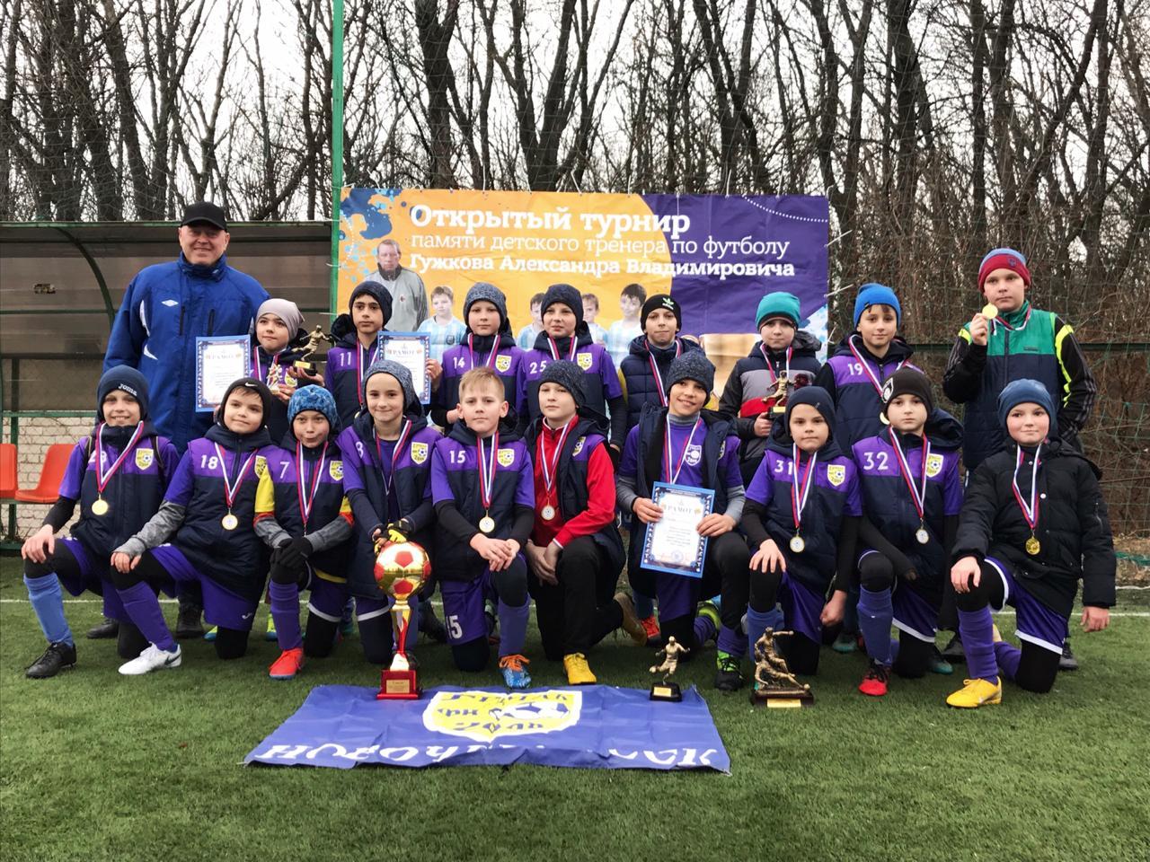 Областной турнир по футболу памяти тренера Александра Гужкова прошёл в казачьей столице