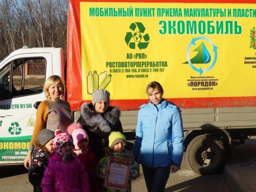 Экологическая акция по сбору макулатуры стартовала в казачьей столице!