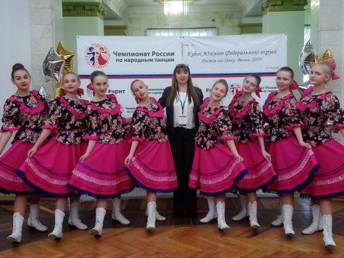 Танцоры Дворца культуры микрорайона Донской завоевали звание лауреатов Кубка ЮФО по народным танцам