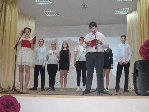 Праздничный концерт к 8 Марта состоялся в Новочеркасском машиностроительном колледже