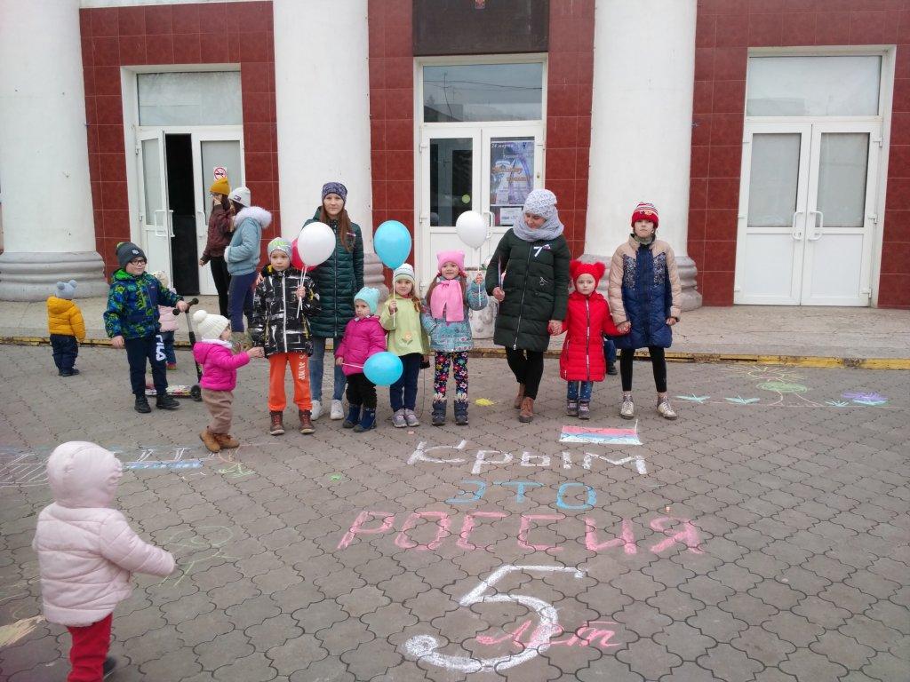 «Мы рисуем Крымский мост» – конкурс рисунков на асфальте был посвящён воссоединению Крыма и России
