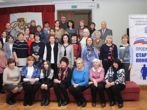 Порядка 60 человек приняли участие в благотворительной акции в Новочеркасске