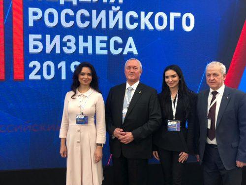 Представитель Донского отделения «Союзмаш» приняла участие в неделе Российского бизнеса