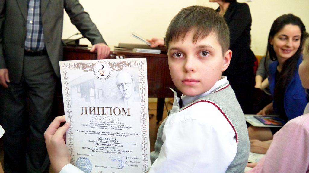 Юные композиторы Новочеркасска приняли участие в Открытом конкурсе «Музыкальные витражи»
