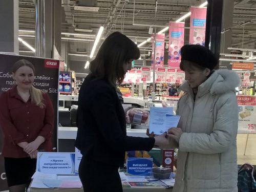 Акция к Всемирному дню защиты прав потребителя прошла в Торгово-развлекательном центре «Батон»