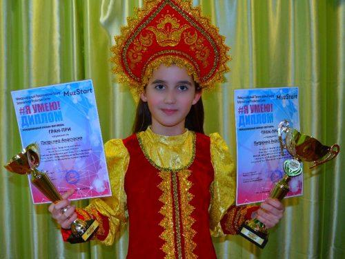 Новочеркасская вокалистка Анастасия Петренко вновь стала обладательницей Гран-при престижного международного конкурса