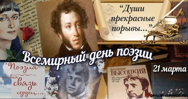 Отдел «Юность» приглашает на литературный вечер «Поэзия в наших сердцах»