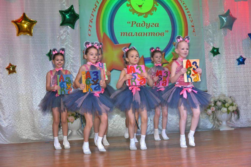 Заключительный этап Открытого городского конкурса «Радуга талантов – 2019» состоялся!