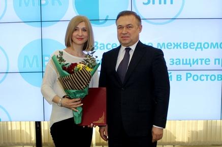 Донской регион вошёл в тройку лучших среди  регионов страны по показателю защищенности потребительских прав