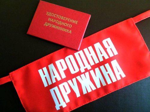 Житель Азова стал лучшим дружинником по итогам региональных соревнований