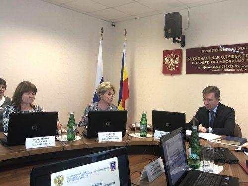 За нарушения в сфере образования на Дону выплачены штрафы на сумму почти 3 млн руб