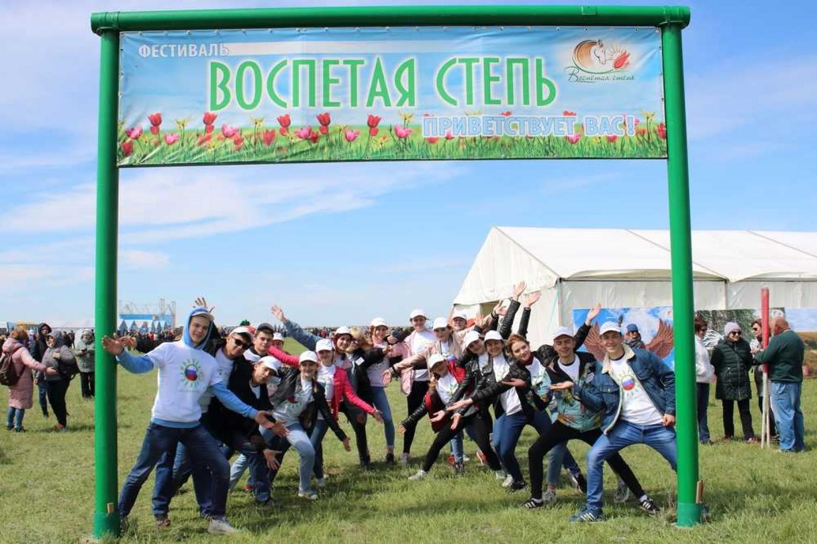 Свыше 10 тысяч Дончан приняли участие в экофестивале