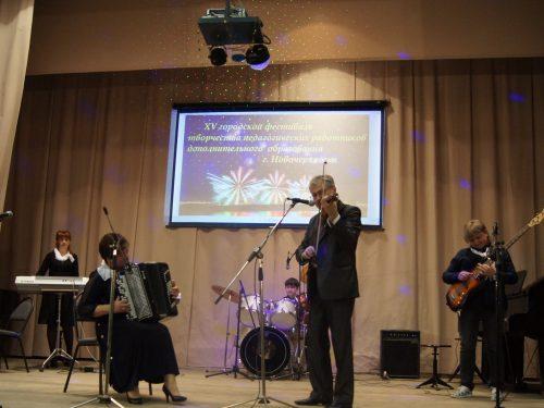 Фестиваль педагогов дополнительного образования культуры и искусства состоялся в казачьей столице