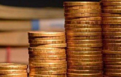 Об инициативном бюджете