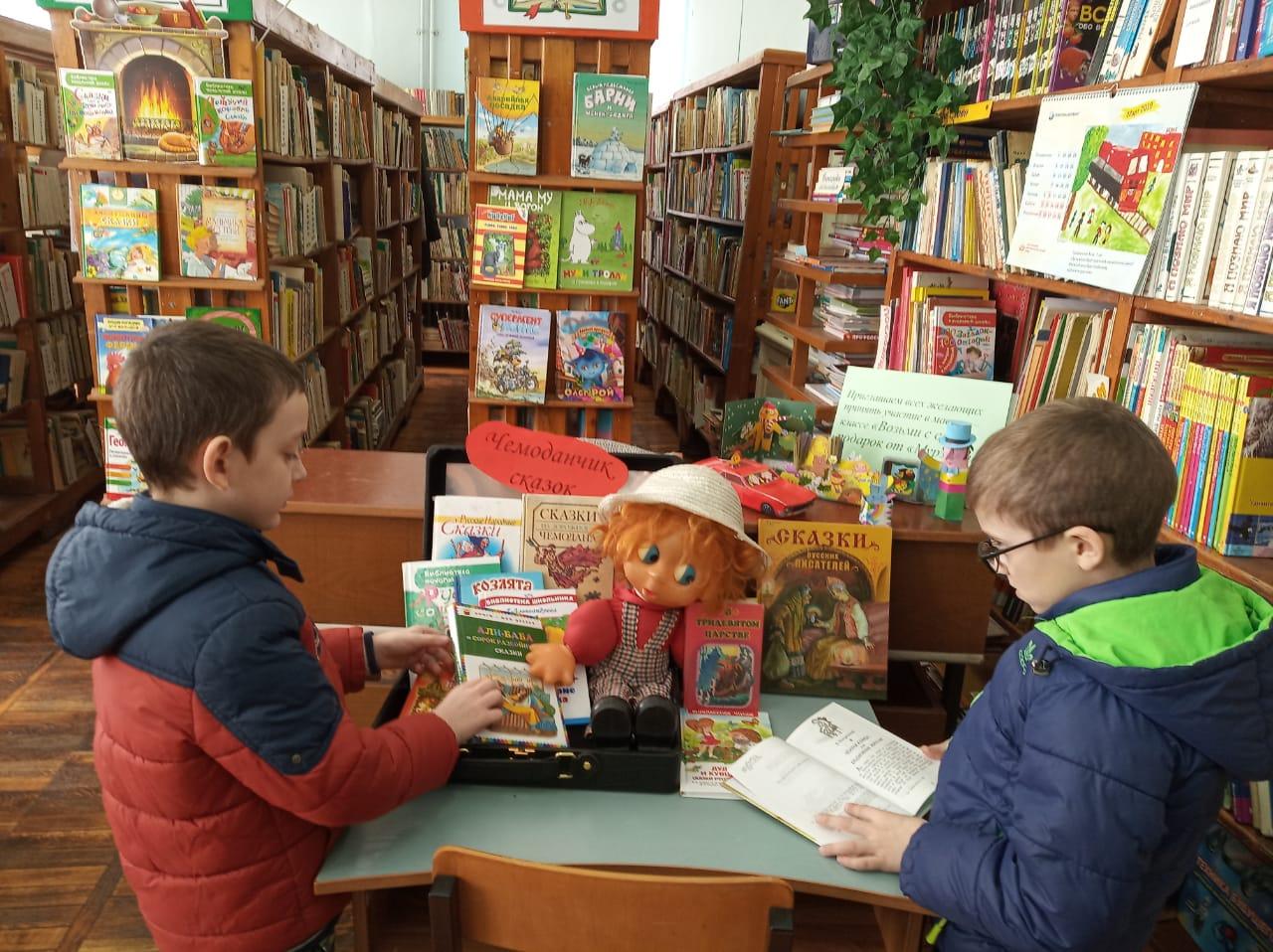 О книгах прекрасных, чудесных и добрых