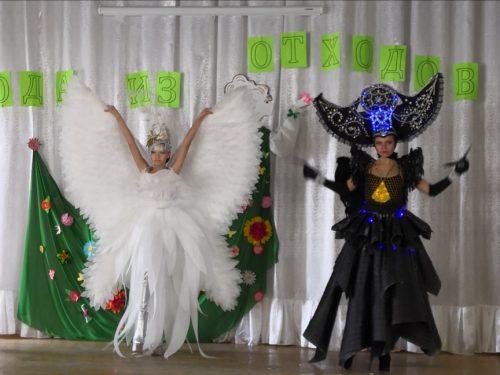 Школьники казачьей столицы создали шедевры высокой моды из бросового материала