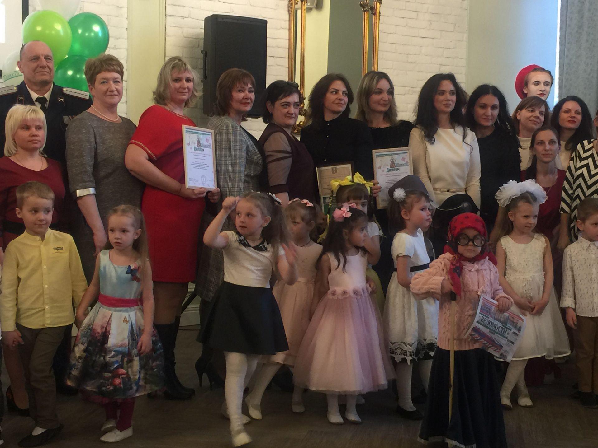 """Более 200 взрослых и детей получили подарки по итогам городского конкурса  """"Лучший утренник в детском саду"""""""