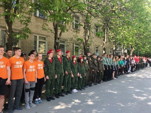 Итоги военно-спортивной игры «Орленок» подвели в Новочеркасске