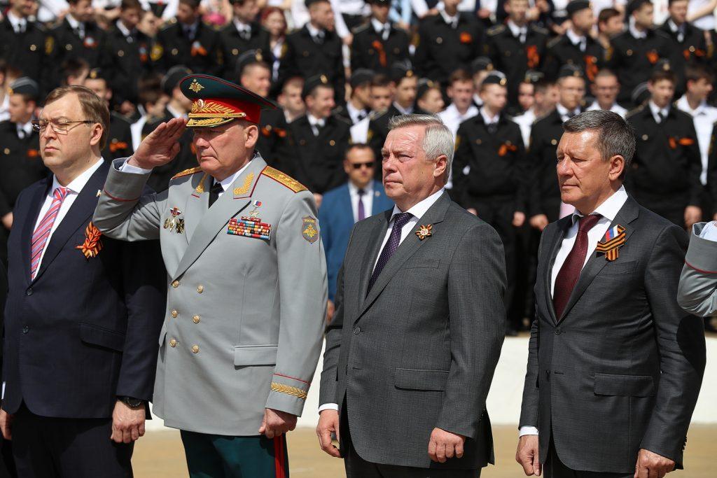 Память погибших в Великой Отечественной войне почтили в донской столице