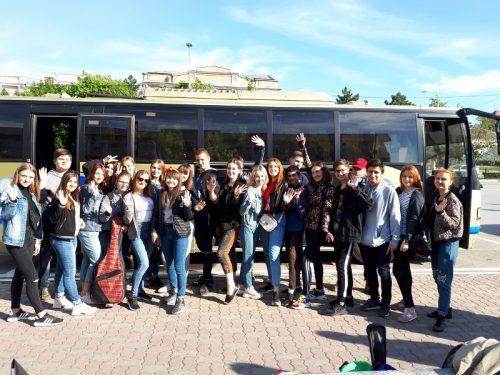 Новочеркасцы примут участие в областном форуме «Молодёжная волна»