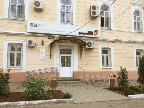 МФЦ на Дворцовой открылся после ремонта