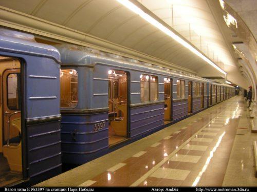 Василий Голубев распорядился начать проектирование метро в Ростове