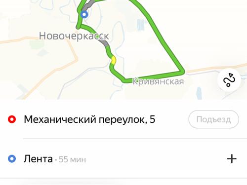 Яндекс-Такси богатеет на пассажирах за счет ремонта развязки Хотунка