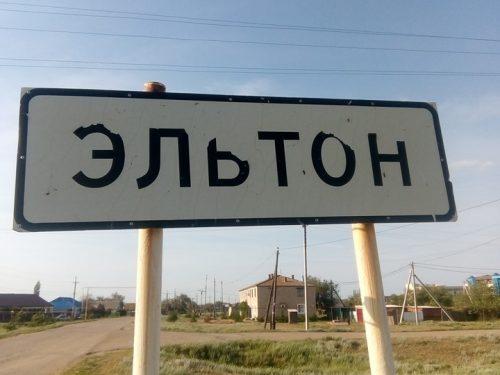 Настоятель Георгиевского храма Александр Луканенко — участник ультрамафона на Эльтоне