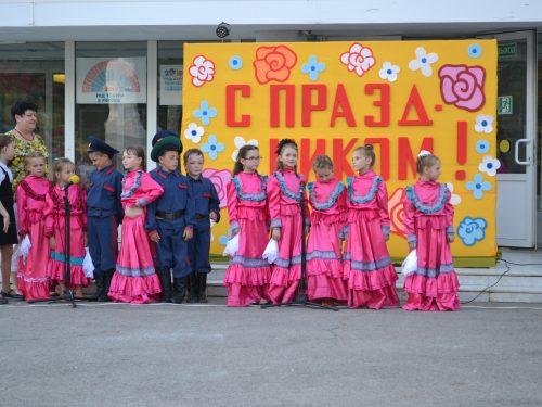 «Город с ласковой душой» – концертная программа к Дню города радовала жителей Донского