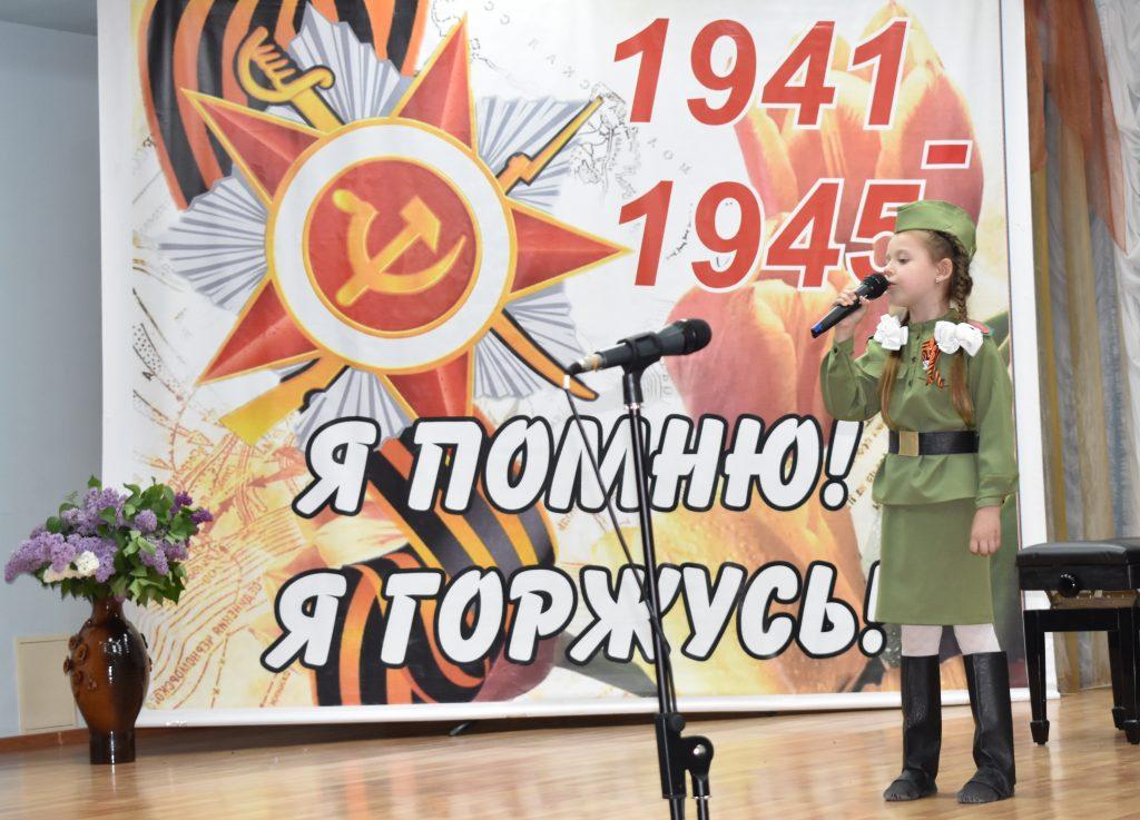 «Великой Победе посвящается!» – концерт учащихся и педагогов музыкальной школы