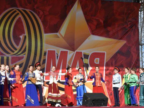 Концерт на Соборной площади