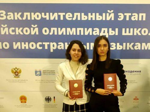 Донские учащиеся стали победителями Всероссийской олимпиады школьников