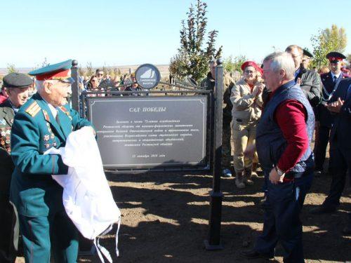 «Самбекские высоты» — народный музей