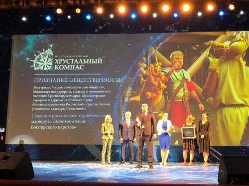 Туристический проект стал победителем национальной премии