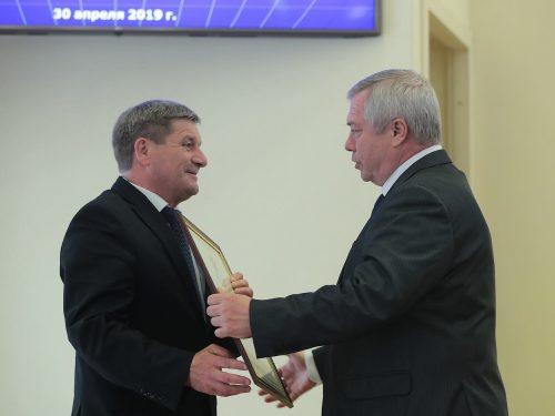 Василий Голубев вручил дипломы за качество управления бюджетным процессом