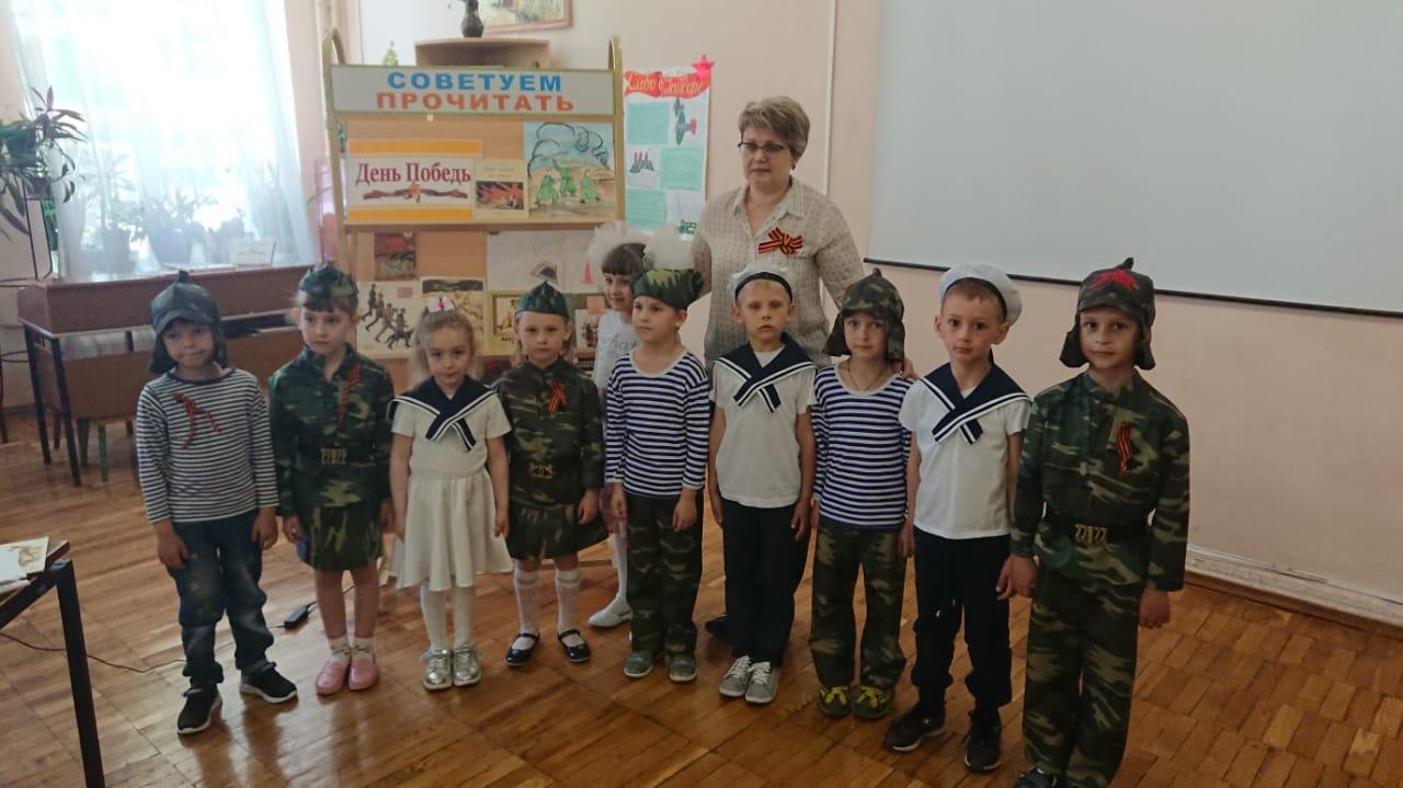 «Читаем детям о войне» – Международная акция прошла в детской библиотеке в девятый раз