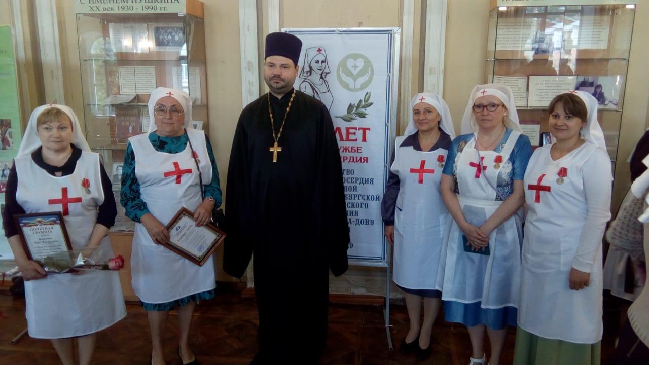 Новочеркасскому Сестричеству милосердия  исполнилось 20 лет