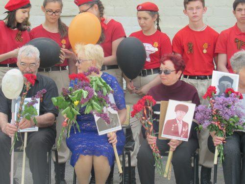 Митинг памяти прошёл в микрорайоне Донском