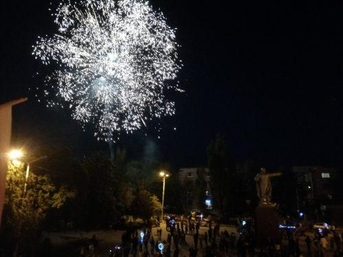 Программа мероприятий, запланированных к празднованию Дня города в Новочеркасске