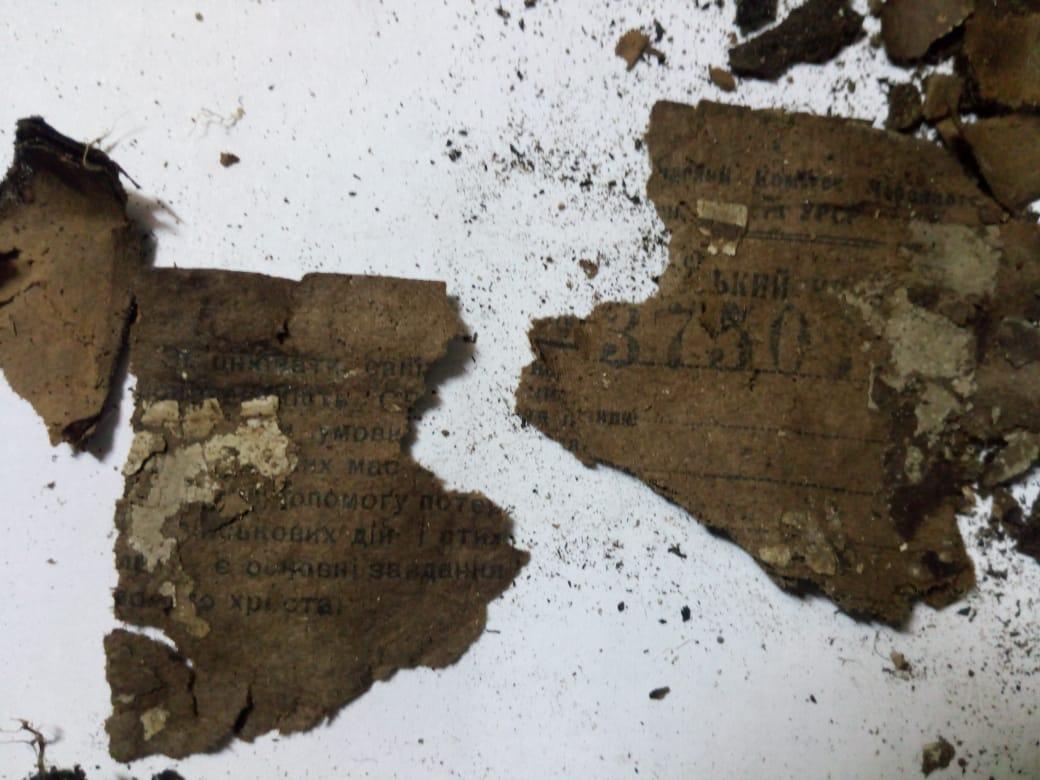 Фрагмент комсомольского билета погибшего в 1943 году воина Красной Армии нашли в Константиновском районе поисковики