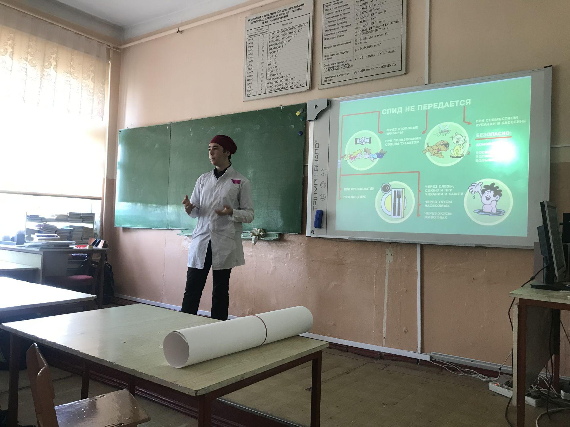 Акция #СтопВИЧСПИД прошла в средней школе №8
